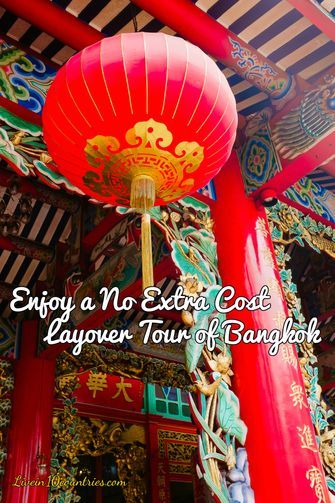 A guide to a layover tour of Bangkok for those in transit. Detailed itinerary to the see the best of Thailand's capital over a layover of 6 hours of more including Bangkok National Museum, the Baiyoke Sky Hotel and Bangkok's incredible foodie scene. Leave Suvarnabhumi Airport and explore the wonders of Thailand on your layover, I'll show you exactly how to do it and how much to budget for your stopover.