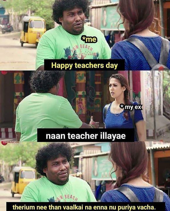 Fbteakadai Tamil Funny Memes Funny School Jokes Videos Funny