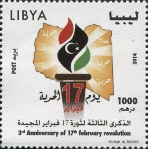 3rd Anniversary of 17th February Revolution