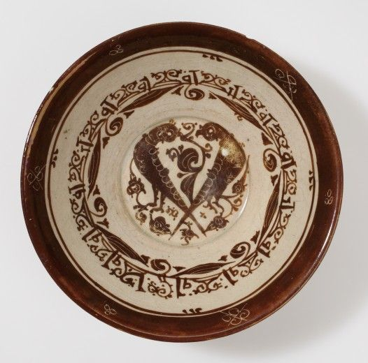 Khalili Collections | Islamic Art | Collections | Khalili