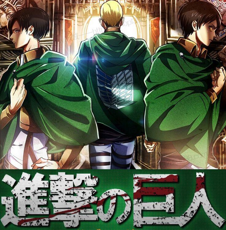 Halloween Cosplay Attack on Titan Anime Shingeki no Kyojin Cape Only