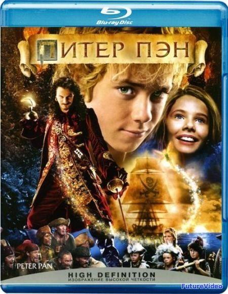 Питер Пэн (2003) - смотреть онлайн в HD бесплатно - FutureVideo