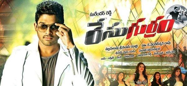 Race Gurram Telugu Movie Review, Race Gurram Movie Review, Allu Arjun Race Gurram Review, Race Gurram Movie Review and Rating, Race Gurram R...