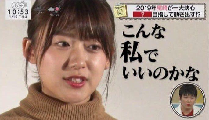 尾崎 里紗 エロ