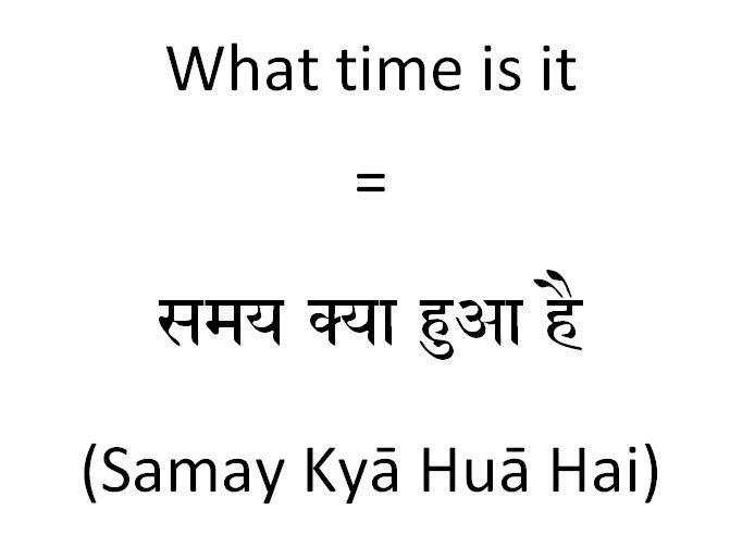 best 25  hindi language learning ideas on pinterest