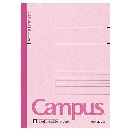 コクヨ キャンパスノート(カラー表紙) セミB5 B罫 30枚 ピンク ノ-3CB-P 1冊の最安値