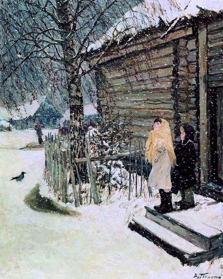 Картинки зимней природы в провинции россии