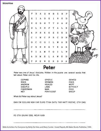 Children39s Bible Printable Activity Paul39s Shipwreck Puzzle Paul
