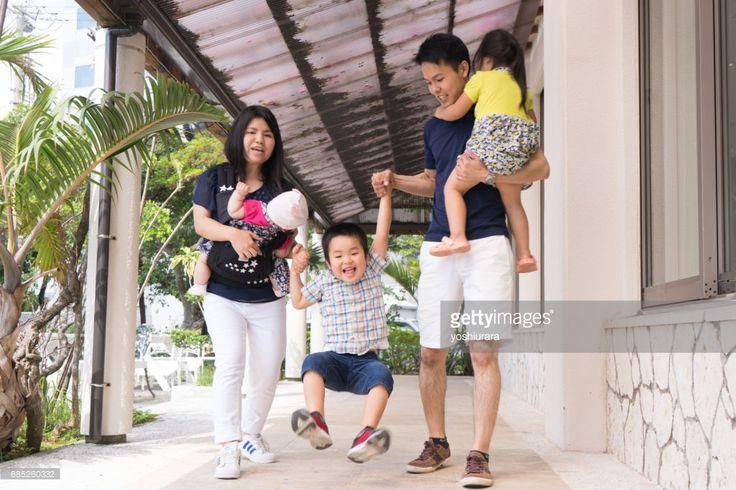 休暇に来ていて楽しそうな家族を撮影しました。