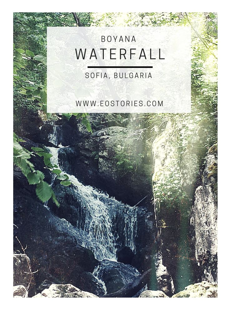 Boyana waterfall in Sofia, Bulgaria http://eostories.com/2015/07/11/boyana-waterfall-sofia-bulgaria-2/