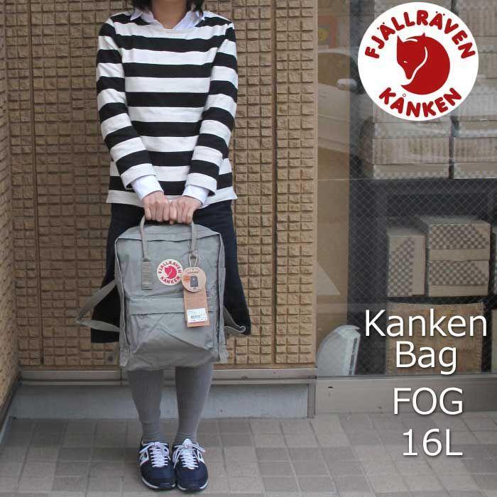 Resultado de imagem para fjallraven kanken fog