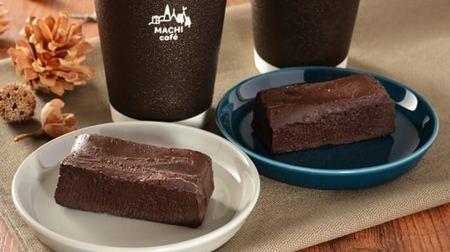 クーベルチュールチョコ100ローソンに味わいしっとりガトーショコラコーヒーのおともにいかが