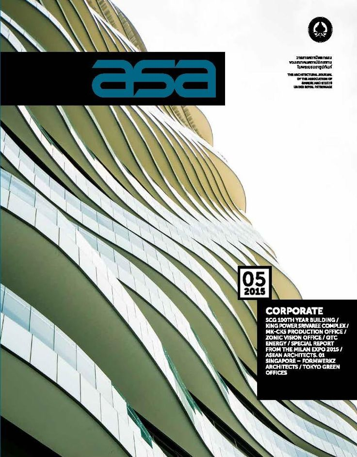 29 best plan associates projects images on pinterest for Office design journal