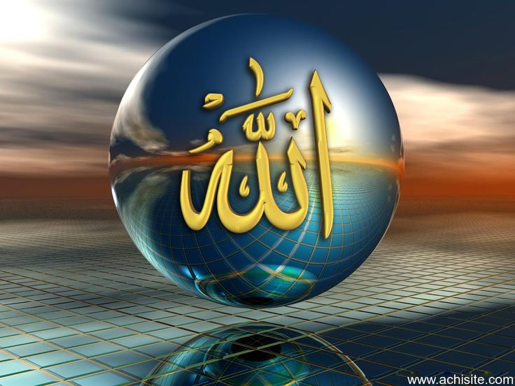 ISLAMIC WALLPAPER HD Apnay Nabi SAW Ka Daman nahi Chorna