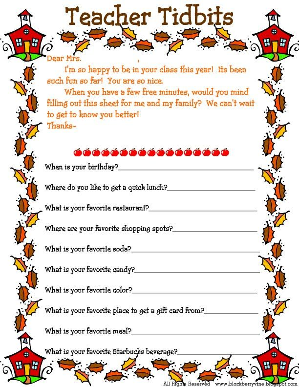 Getting to Know the Teacher - give to teacher on the 1st day of school - get to know your teacher and get ideas for gifts throughout the year (birthday, christmas, teacher appreciation week, etc...)