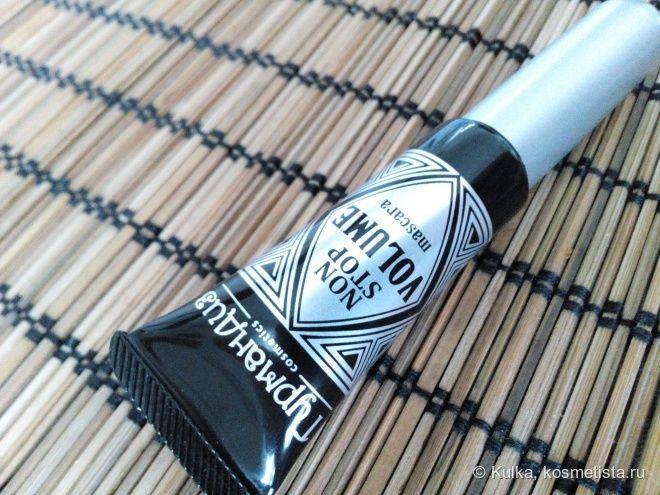 Тушь для ресниц  Гурмандиз Cosmetics Non-stop volume mascara в оттенке Фиолетовая