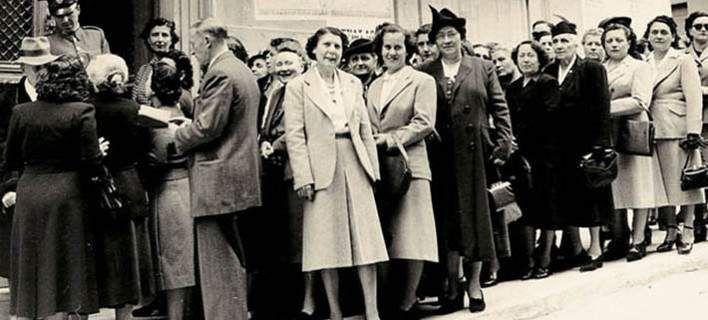 1953 Οι Ελληνίδες ψηφίζουν για πρώτη φορά στις εκλογές της Θεσσαλονίκης, στις επαναληπτικες εκλογες. Εκκλέγεται η Ελένη Σκούρα, υποψήφια με τον Ελληνικό Συναγερμο. Σαν Σήμερα – Ψηφίζουν για πρώτη φορά οι γυναίκες