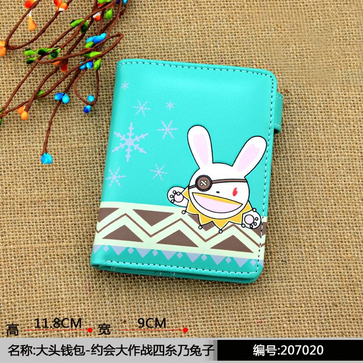 Anime Date A Live Light Green PU Wallet with Button Printed w-Yoshino's Doll Rabbit