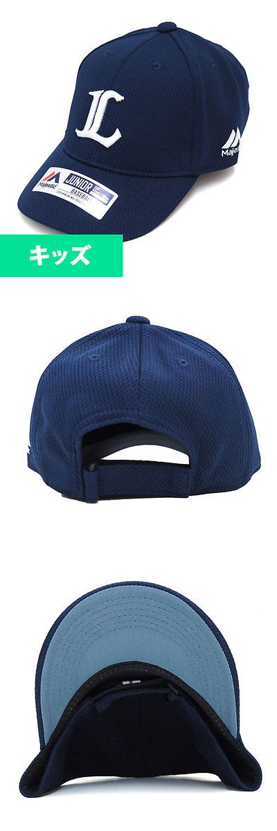 Hats and Headwear 159057: Saitama Seibu Lions Cap Hat Japan Baseball Npb Majestic -> BUY IT NOW ONLY: $39.7 on eBay!