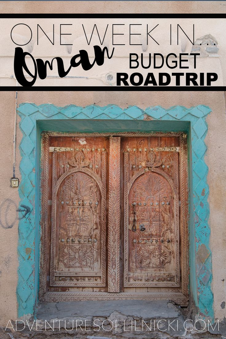 A One Week in Oman Road Trip for travelers on a budget that want to hit the highlights of this beautiful country on the Arabian Peninsula. Travel Oman on a budget.   Pictured: Door in Al-Munisifeh on Old Ibra