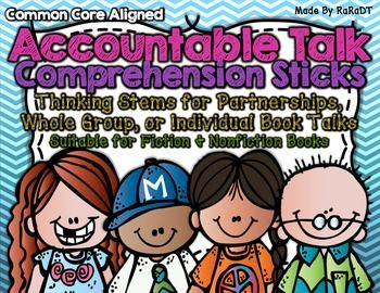 Accountable Talk Comprehension SticksComprehension Sticks, Schools Ideas, Classroom Reading, Schools Stuff, Talk Comprehension, Accountable Talk, Common Cores, Close Reading, Classroom Schools