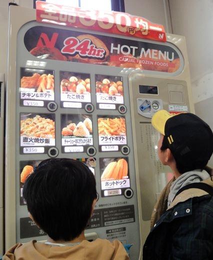 일본에 인스턴트 음식 자판기가 있다는 것을 알고 내가 생각해낸 자판기도 실현이 가능할 것 같았다. 하지만 인스턴트는 만들어져 있는 것을 데워서 주는 것 뿐이기에 더 찾아보았다.