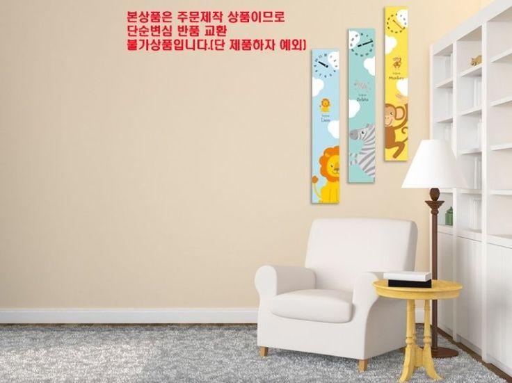 Interior Wall Clock Friend Home Decor, Modern Luxury 3pcs Framed Wall Art   #LEMONART #ArtDeco