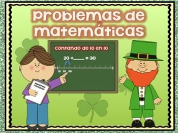 Spanish Math Word Problems / Problemas de Matemáticas Marzo