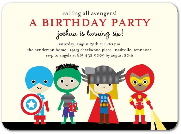 Cute Superheroes - Captain America, Hulk, Thor & Ironman Birthday Party Invitations