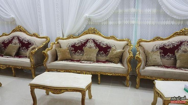 كنبات مجالس رجال ونساء فخمة مغربي وخليجي قصر الديكور Furniture Fair Grounds