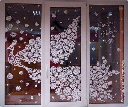 Интерьер Новый год Вырезание Птица счастья 2016 Бумага фото 1