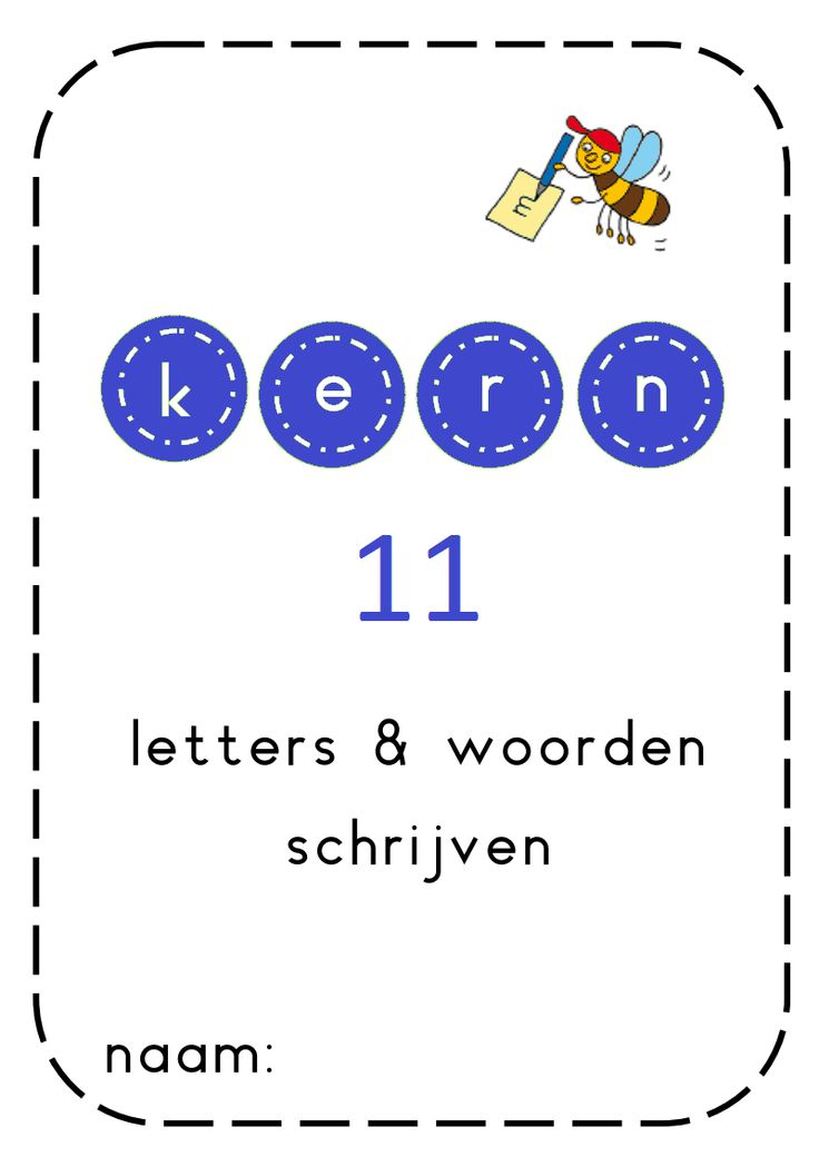 Kern 11: vragen, prachtig en appelmoes / In kern 11 wordt verder geoefend met woorden waarvan de eerste lettergreep een open lettergreep is, maar nu beginnen de woorden met een cluster: vragen, spelen, schotel, sturen. Ook komen tweelettergrepige woorden voor die eindigen op 'lijk', 'tig, of 'ing', zoals moeilijk, prachtig, koning. En er wordt een begin gemaakt met eenvoudige drielettergrepige woorden zoals appelmoes, vuilnisbak en blokkendoos. Het thema van kern 11 is 'mijn lievelingsboek'.