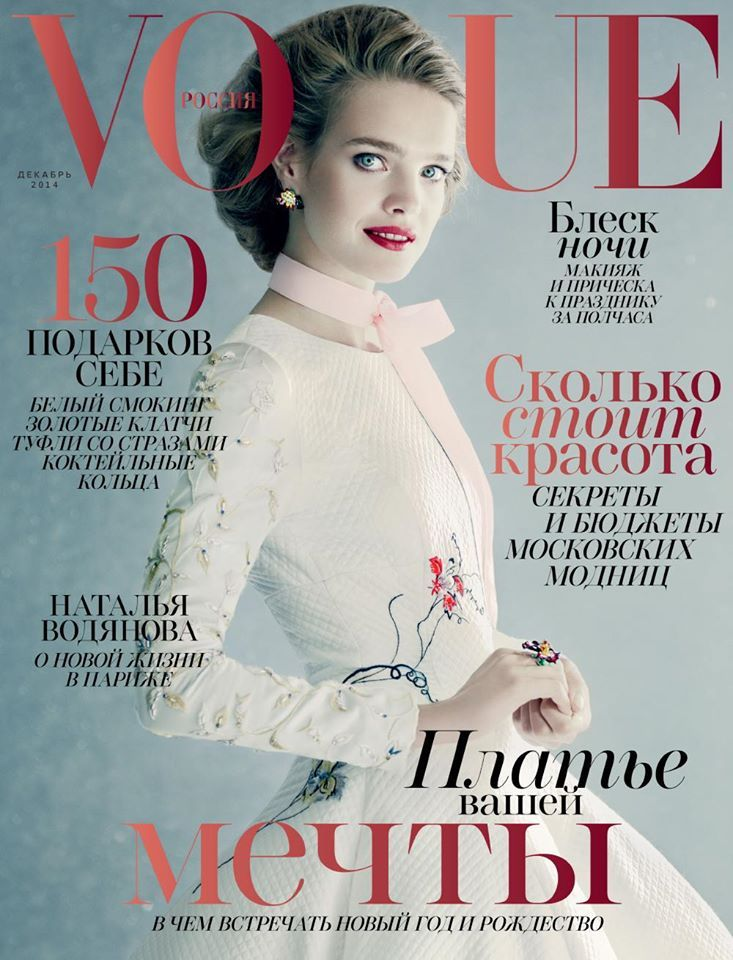 97 best Vogue images on Pinterest Vogue covers, Vogue magazine - gebrauchte küchen in berlin