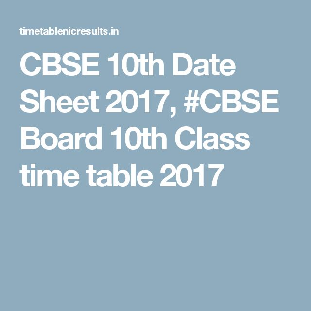 CBSE 10th Date Sheet 2017, #CBSE Board 10th Class time table 2017