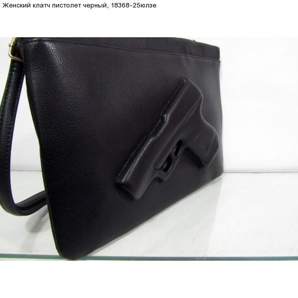 Женский клатч пистолет черный