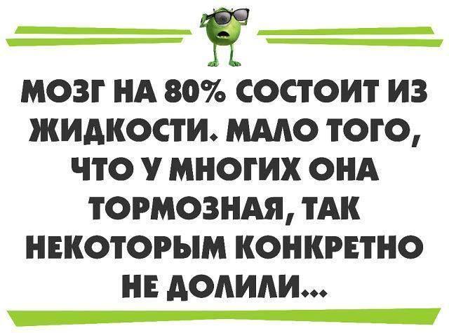 8d8dfe034837d34ef67433e179093769.jpg (640×475)