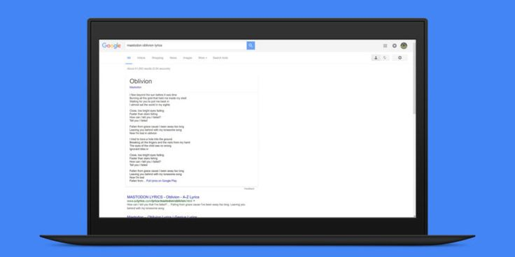 Google is now the best search engine for song lyrics