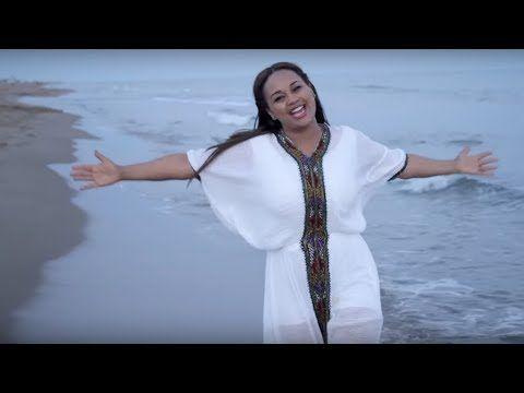Solomon Beyene - Bilome | ቢሎሜ - New Ethiopian Music 2017
