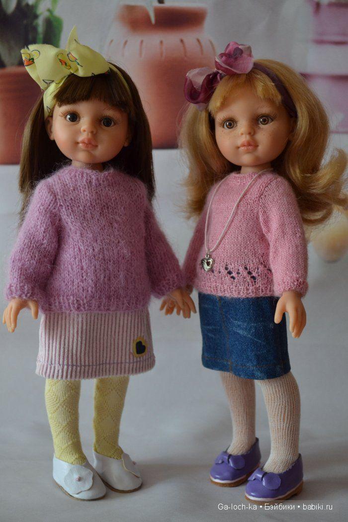 Мама играет в куклы / Paola Reina, Antonio Juan и другие испанские куклы / Бэйбики. Куклы фото. Одежда для кукол