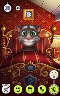My Talking Tom – najväčší frajer všetkých čias - nakŕm ho, postaraj sa o neho, zahraj sa s ním,...