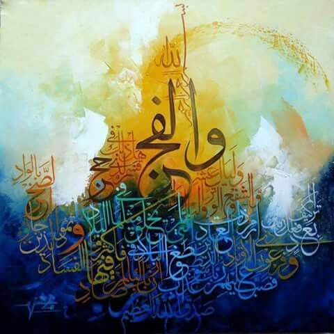 DesertRose,;,Calligraphy work,;,