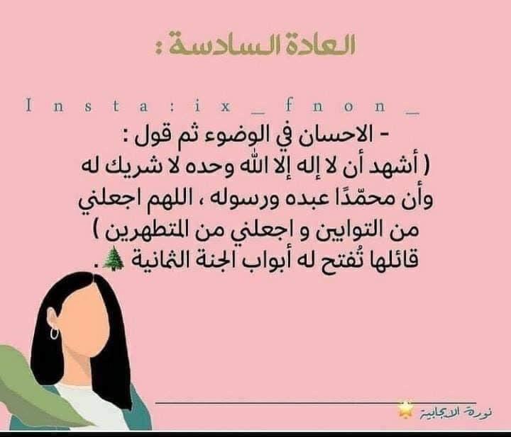 Pin By Dreamer On قرآن كريم Quran In 2021 Memes Ecard Meme Life