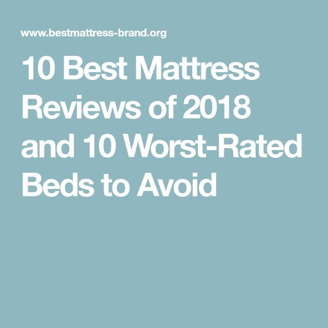10 Best Mattress Reviews of 2018 and 10 Worst-Rated Beds to Avoid