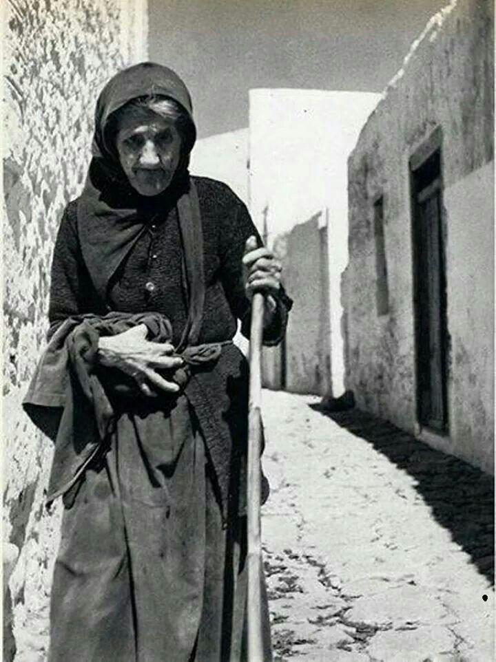 Skyros 1950.