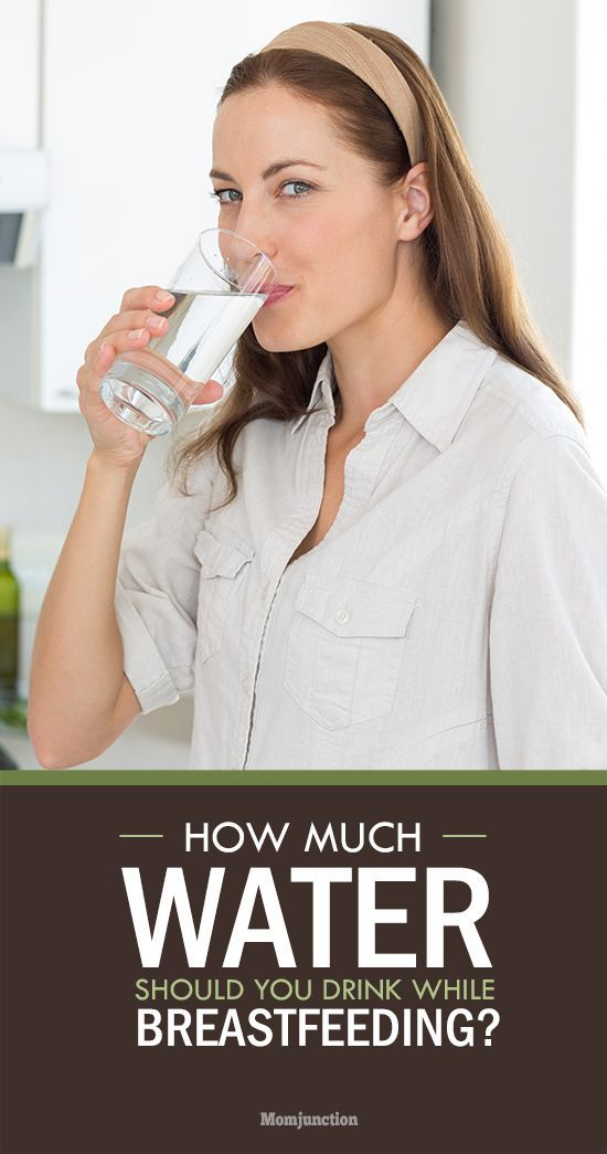 How Much Water Should You Drink While Breastfeeding