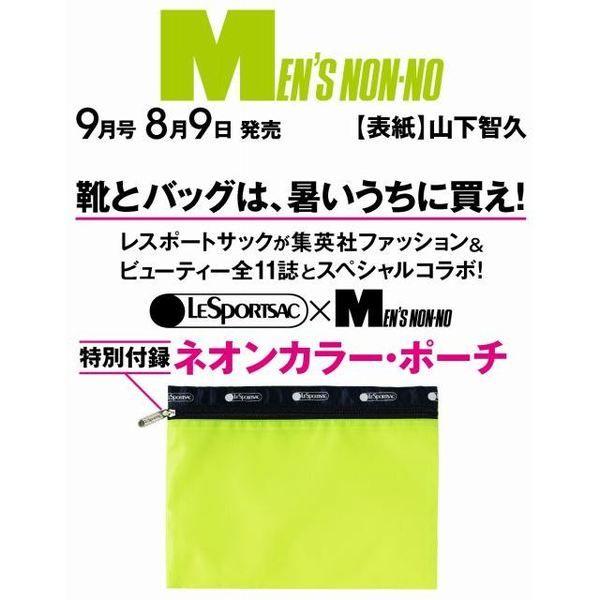 8 9発売men S Nonno 9月号表紙は山下智久