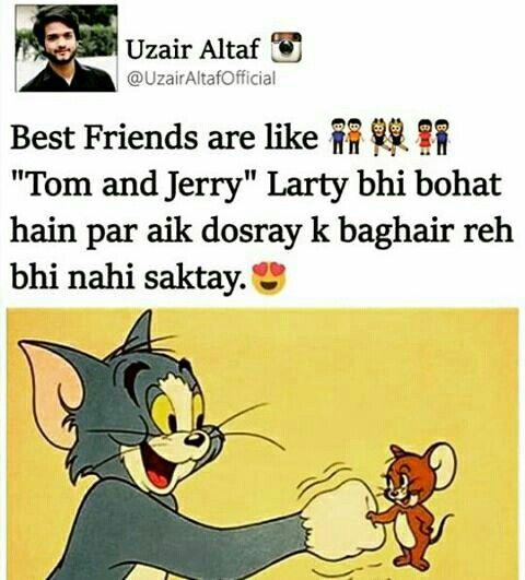 Dosti Funny Poetry In Urdu For Friends Ataccs Kids