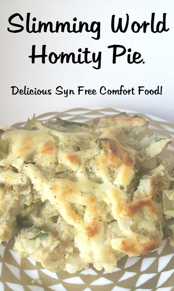 Slimming World Homity Pie - Delicious Syn Free Comfort Food!  A Slimming World meal that the whole family will enjoy!