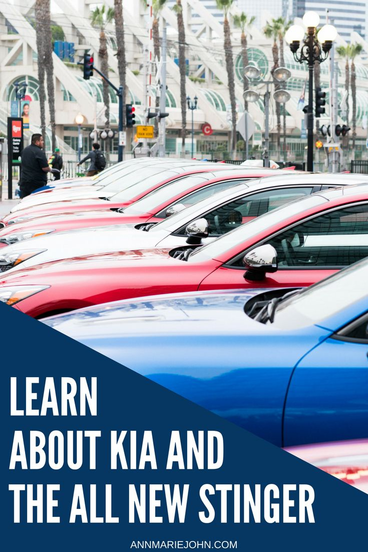 Aint No Party Like A Kia Motors Party Learning About Kia And The
