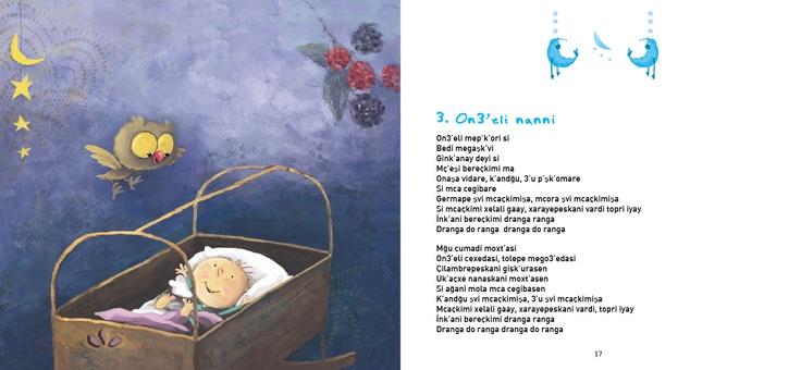 Mircan Nanni  Page 3